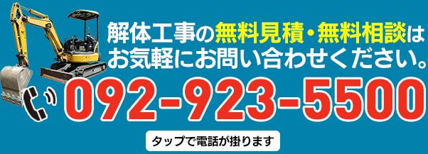 フリーダイヤル0120-968-677